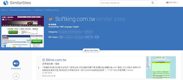 Softking.com.tw   Find More Sites.jpg